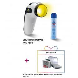 Биоптрон MedAll